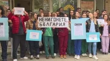 Физиотерапевти протестират в София и Русе