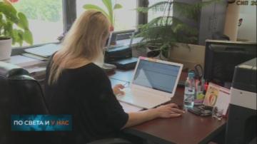 Русенска фирма въведе четиридневна работна седмица
