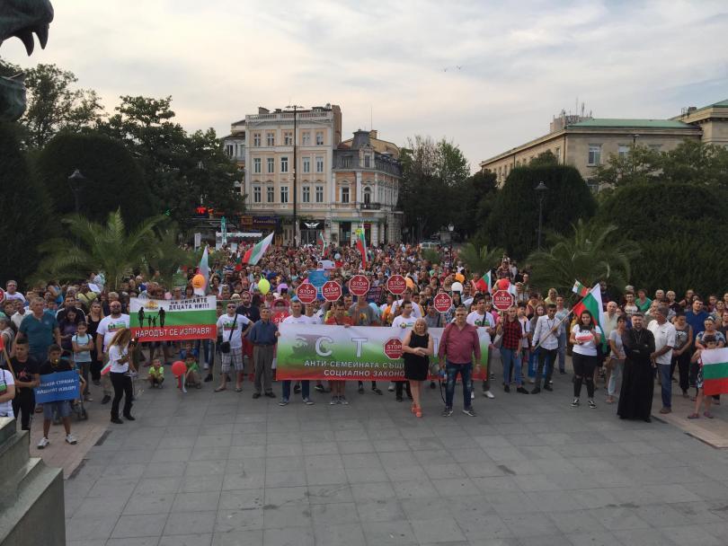 снимка 1 Протести срещу промени в законодателството за детето