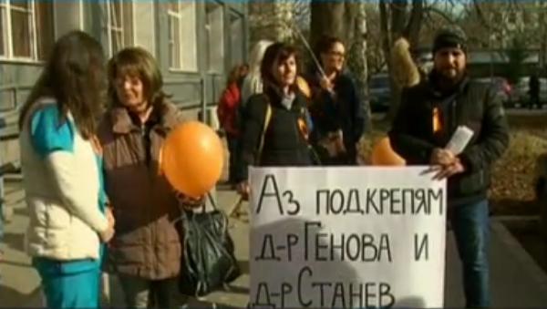 Регионалната лекарска колегия в Русе реши да накаже с парични