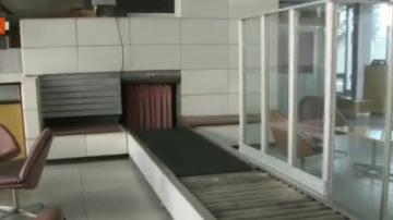 Какви функции ще изпълнява летището край Русе и какви ще са икономическите ползи