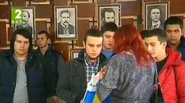 Връчиха ежегодната стипендия на името на Антон Петров