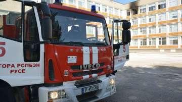 Пожар избухна в училище в Русе, няма пострадали