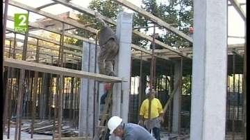 Спад в строителството