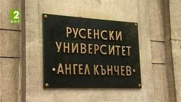 Избират нов ректор в Русенския университет