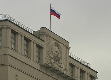 партията властта печели местните избори русия