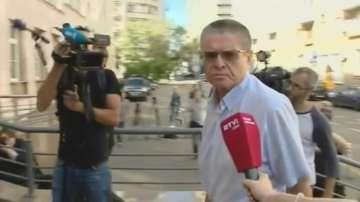 Съдят бивш руски министър за получаване на подкуп от 2 млн. долара
