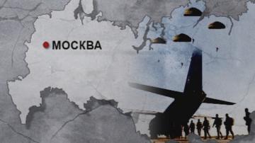 Мащабно руско военно учение с участието на десантни части