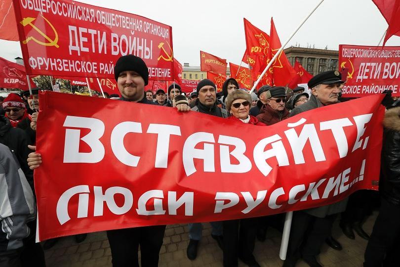 Няколко хиляди поддръжници на Комунистическата партия излязоха на протест в