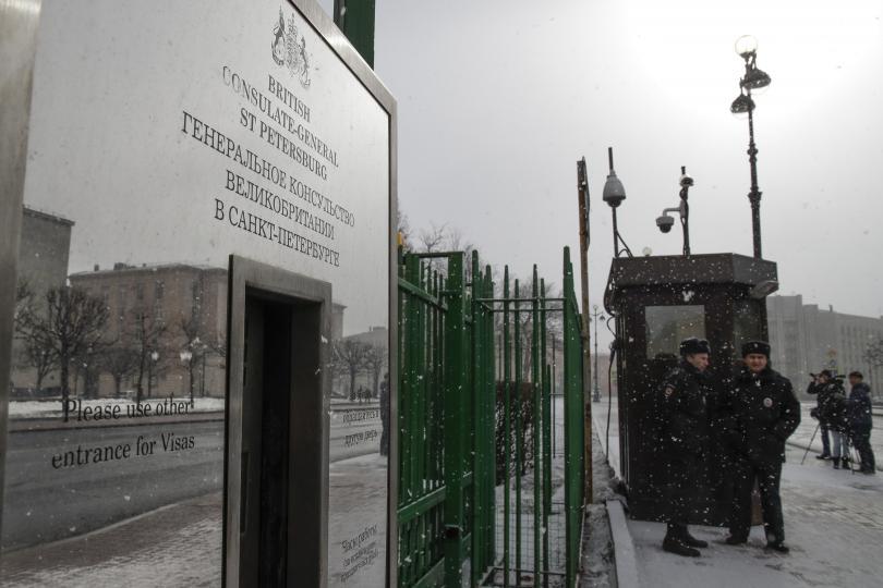 снимка 1 Великобритания ще обмисли следващите стъпки в шпионския спор с Русия