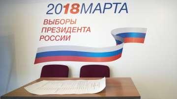 Избори в Русия: 110 милиона души гласуват за нов президент
