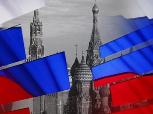 Резултат с изображение за русия правителство