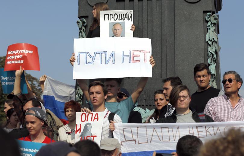 снимка 1 Масови протести срещу пенсионната реформа в Русия