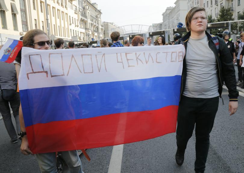 снимка 2 Масови протести срещу пенсионната реформа в Русия