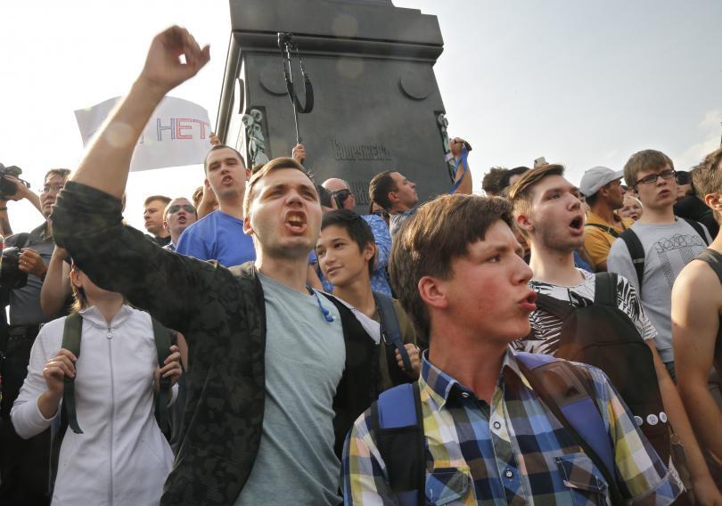 снимка 3 Масови протести срещу пенсионната реформа в Русия