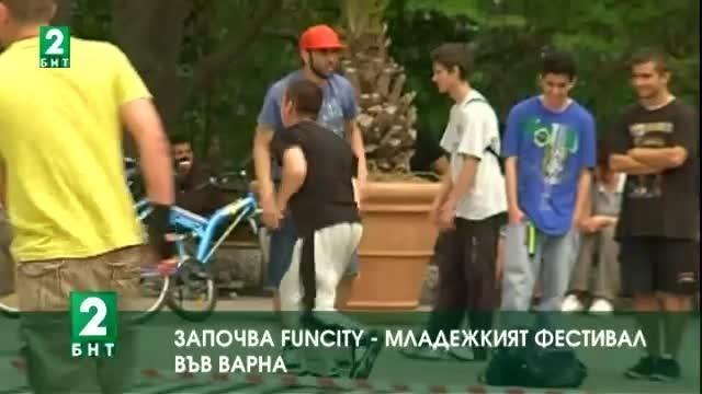 Започва FUNCITY - младежкият фестивал на Варна