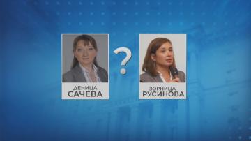 Деница Сачева и Зорница Русинова са спрягани за наследник на Бисер Петков