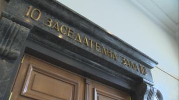 Синът на Гълъбин Боевски остава в ареста
