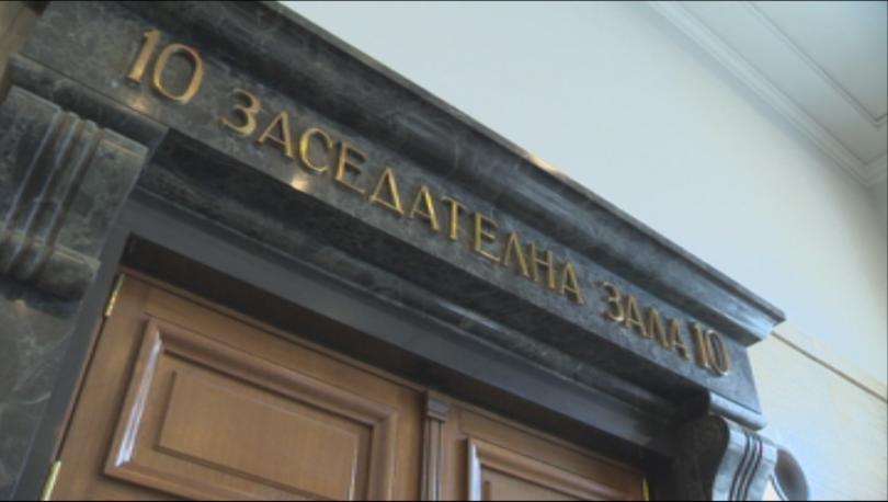Спецсъдът призна 7 подсъдими за виновни за укриване на 1,4 млн. лв. ДДС