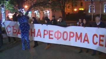 Протест срещу забавената съдебната реформа в Пловдив
