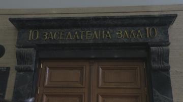 Бившият ректор на МУ беше оправдан по обвиненията за безстопанственост