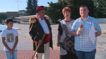 Град Съединение празнува Съединението на България