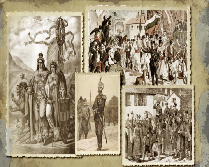 Отбелязваме 133 години от Съединението на България. През есента на