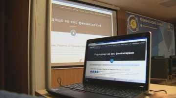 Нов сайт показва кои европрограми могат да ви отпуснат пари