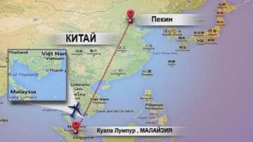 Мистерията с изчезналия самолет продължава