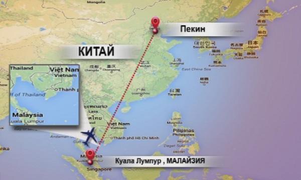 мистерията изчезналия самолет продължава