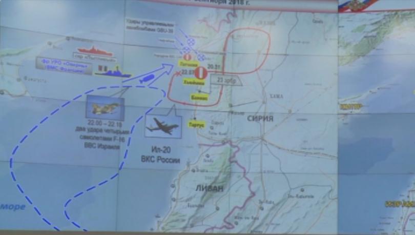 Руски военни кораби са открили мястото в Средиземно море, където