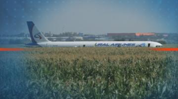 Пилотите на аварийно кацналия към Москва самолет ще бъдат отличени