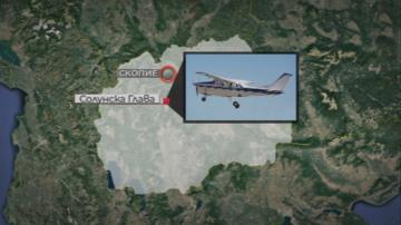 Самолет с българско семейство се разби в Северна Македония, няма оцелели