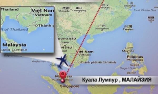 снимка 1 Изчезналият малайзийски самолет според следователите е бил отвлечен