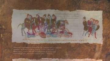 Цар Самуил, българската държавност и историческа памет