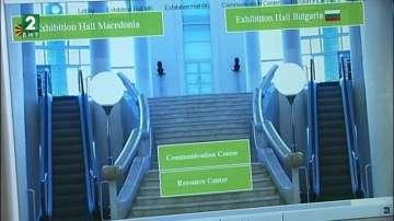 Фирми от област Благоевград и Македония се рекламират във виртуален панаир