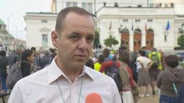 Еколози протестираха в София