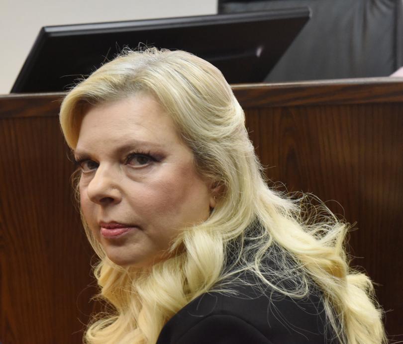 осъдиха съпругата нетаняху незаконно изразходване бюджетни средства