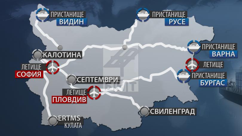 снимка 1 България работи по около 20 проекта за мултимодална инфраструктура