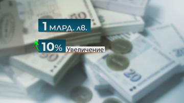 Кабинетът отделя 1 млрд. лв. за увеличение на заплатите в бюджетния сектор