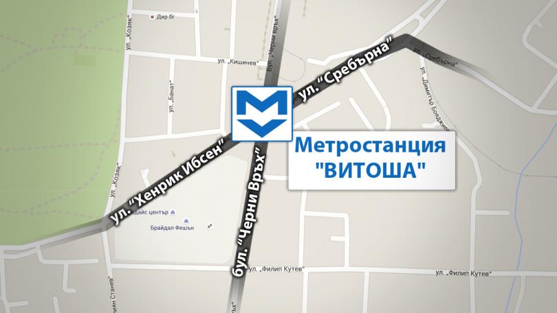 снимка 16 Разширението на метрото до Черни връх - готово до 24 юли