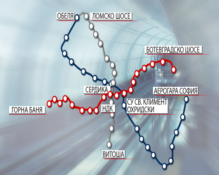 снимка 19 Разширението на метрото до Черни връх - готово до 24 юли