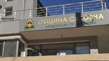 Общините Сатовча и Симитли само с по един кандидат за кмет