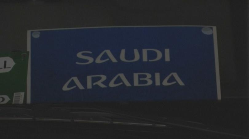 Смут на борда на самолета на националния отбор на Саудитска