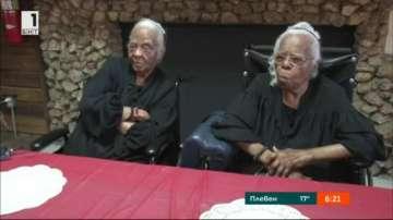Еднояйчни близначки посрещат заедно 102-ия си рожден ден