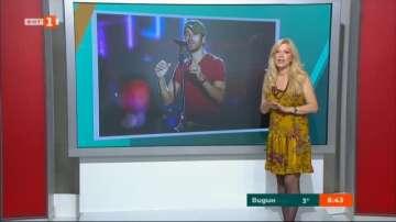 АРТ посоки с Галя Крайчовска: Да пееш на сцената с Енрике Иглесиас