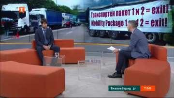 Българските превозвачи срещу пакета мобилност