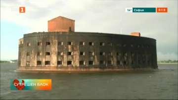 Морските крепости на Русия стават туристическа атракция