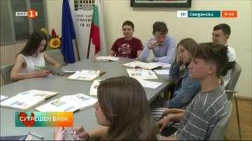 Ученици от Молдова учат български език в Русенския университет