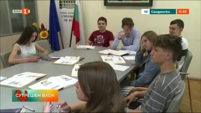 26 ученици от Молдова пристигнаха в Русенския университет, за да